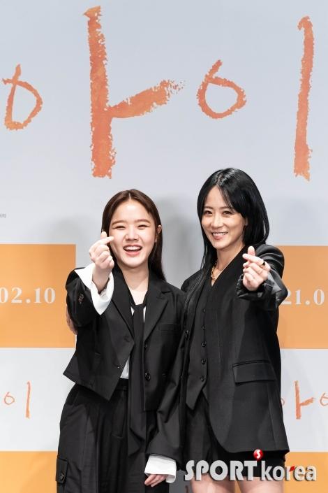 김향기-류현경 `사랑스런 투샷`