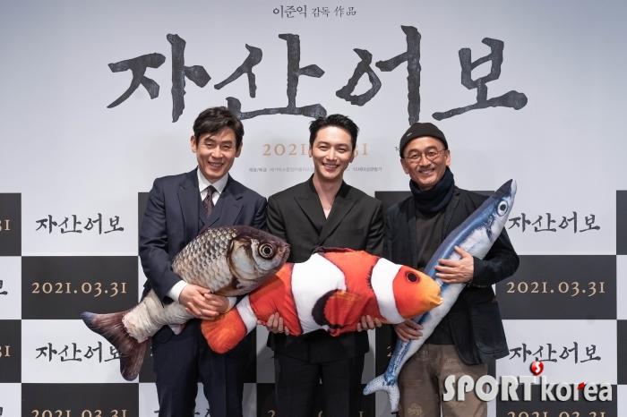설경구-변요한-이준익 감독 `대어 낚아요`