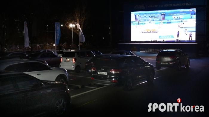 차량을 타고 응원하는 신한은행 농구팬!