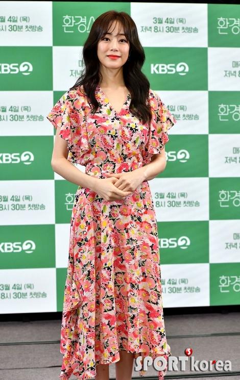 김효진, 봄을 부르는 화사함!