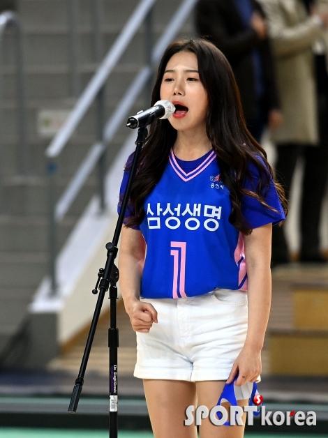 애국가 부르는 송하예!