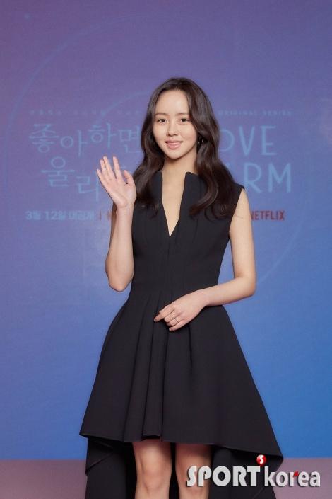 김소현 `넷플릭스로 다시 만나요`