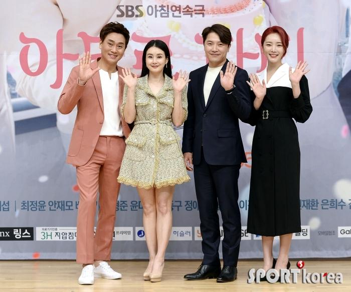 박형준x최정윤x안재모x배슬기 `아모르파티, 인생 힐링 드라마`