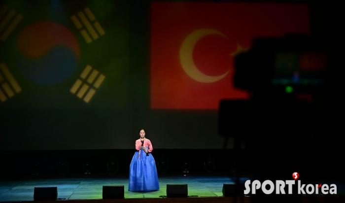 `2021 터키-서울 소통의 날` 온택트 라이브 쇼