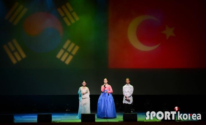 2021 터키-서울 소통의 날 `함께 이겨냅시다!`