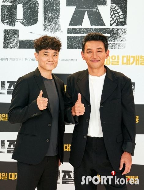 영화 `인질` 배우 황정민이 인질로 잡혔다!