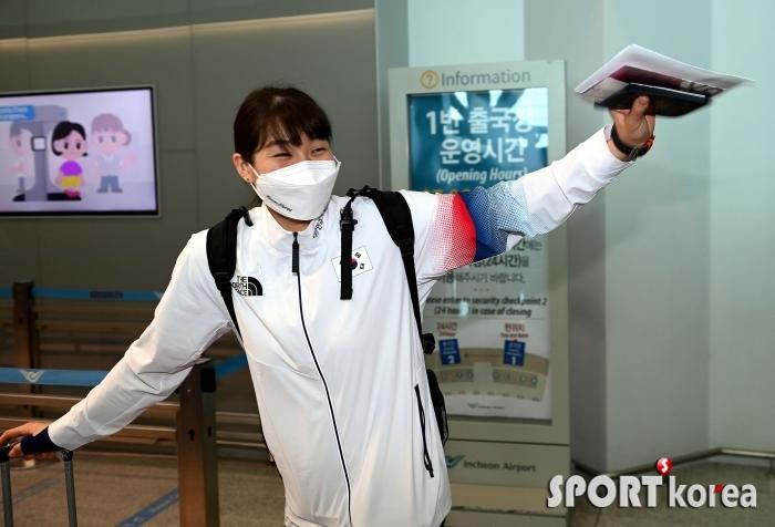 이소영, 올림픽에서 좋은 성적 기대하세요!