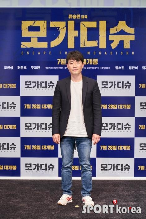 류승완 감독 `새 영화로 인사드립니다`