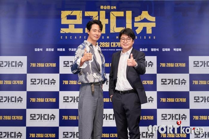 조인성-김윤석 `영화계 최강 투톱`