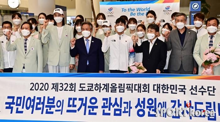 2020 도쿄올림픽 끝내는 한국 선수단의 마지막 파이팅