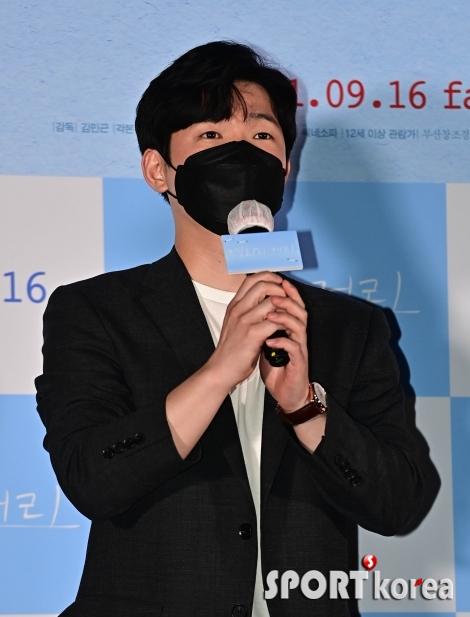 김민근 감독 `많이 찾아주셔서 감사합니다`