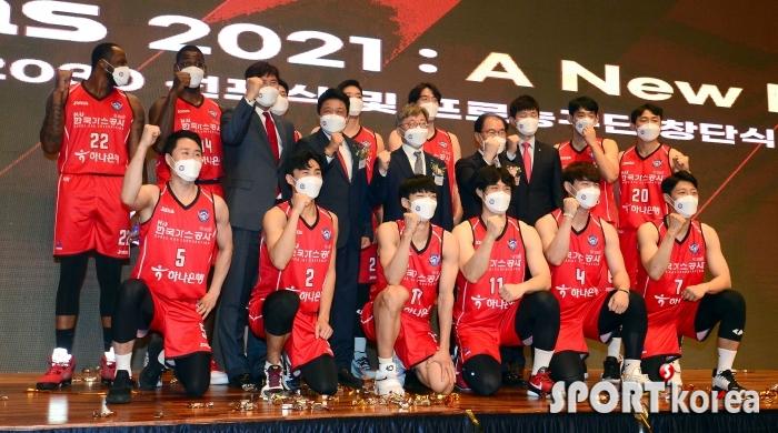 한국가스공사 농구단 화이팅
