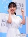 김향기 `웃는 모..