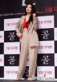 박신혜 `어떤 포..